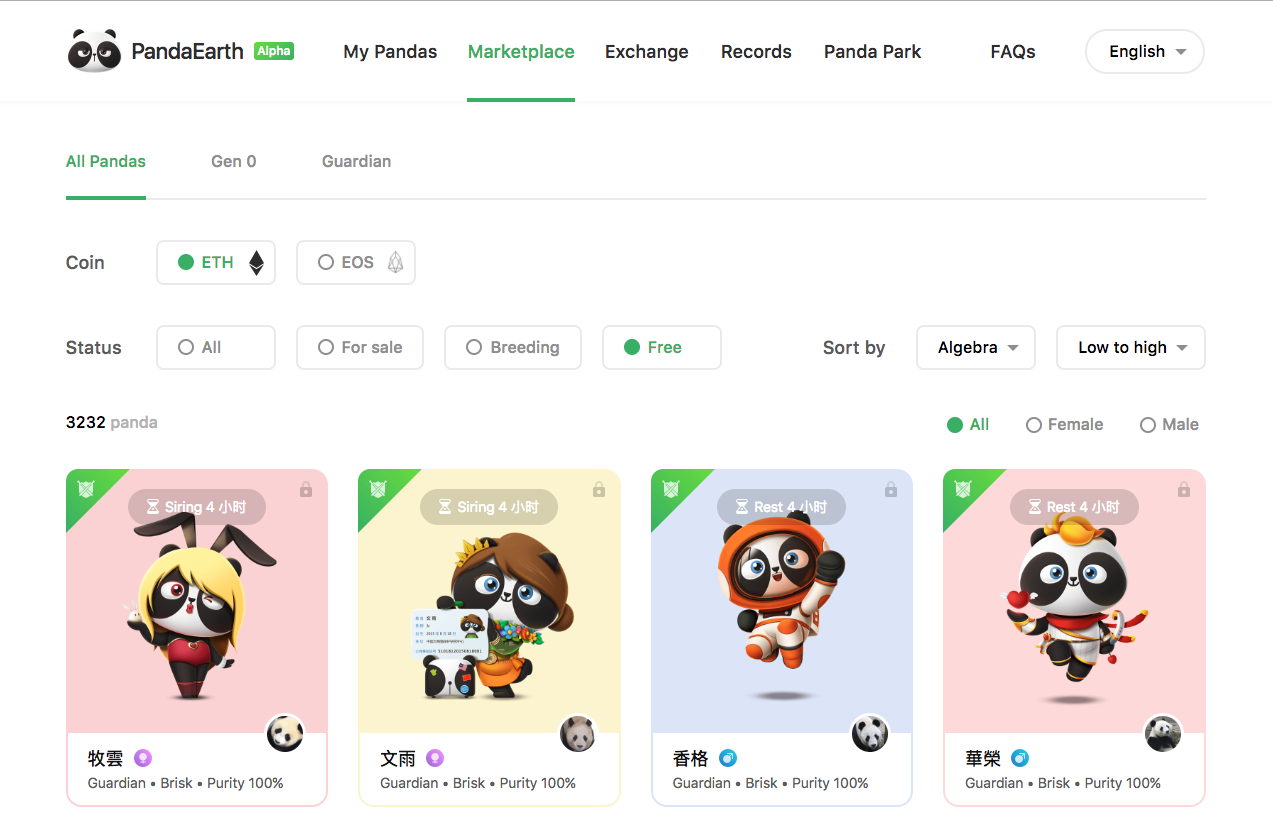 Panda Earth's marketplace (Source: Screenshot from Website)